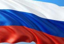 Путин поздравил МИД России с Днем дипломата