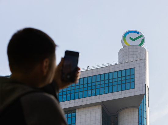 Euromoney вновь признал Sber Private Banking лучшим private банком России