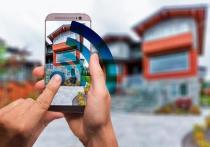 В 2020 году «Ростелеком» обеспечил возможностью доступа в Сеть почти 28 тысяч домохозяйств Калужской области