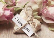 День Святого Валентина: истории и традиции празднования 14 февраля