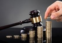 Налоговики требуют банкротства крупнейшей УК Нижнесергинского района