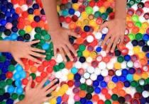 Рязанцы могут сдать пластиковые крышки для помощи детям