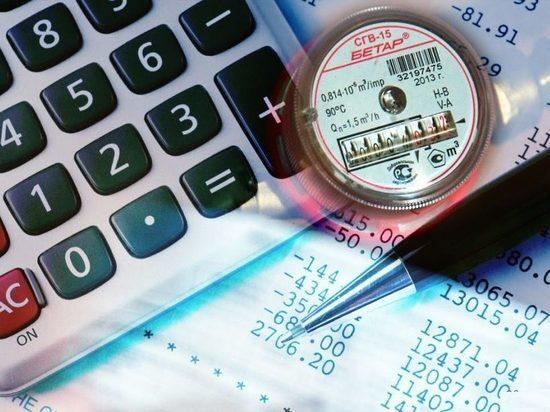 В Чувашии УК незаконно устанавливали повышенные тарифы жильцам муниципальных квартиры