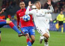 Новый еврокубок: матчей больше, но топ-клубы будут приезжать реже