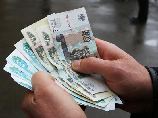 МВФ внезапно вступился за пособия россиян