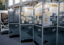 Выставка архивных документов ВОВ состоялась 8 февраля в Майкопе
