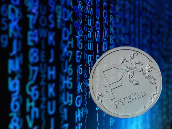 Новая форма национальной валюты может появиться через пару лет