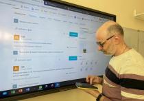 В Московской области намерены продолжать совершенствовать новые образовательные технологии
