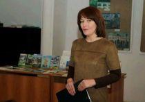 Светлана Бакулина официально стала омским замминистра культуры