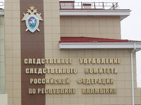 Бывший глава калмыцкого района обвиняется в должностных злоупотреблениях