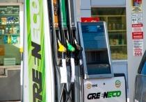 Эксперт о бензиновом кризисе в Хабаровском крае: «Необходим стратегический запас топлива для всего региона»