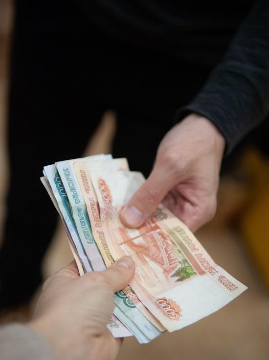 Жительница Калмыкии оформила кредит и отдала его мошенникам