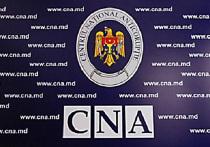 Зачем Гаврилицэ хочет подчинить правительству антикоррупционный центр