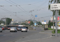 В Киеве проспект Бандеры велели переименовать в Московский