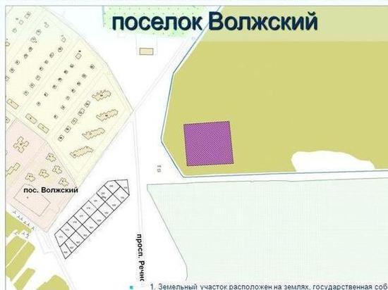 В строительство дорог и сетей поселка Волжский, где многодетные получают бесплатные участки, вложено более 100 миллионов