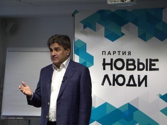 «Новые люди» объявили о старте «Марафона идей» в Краснодарском крае