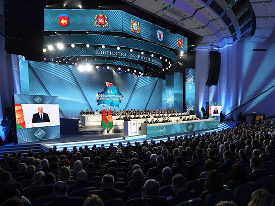 На Всебелорусском народном собрании Лукашенко согласился с фальсификацией выборов