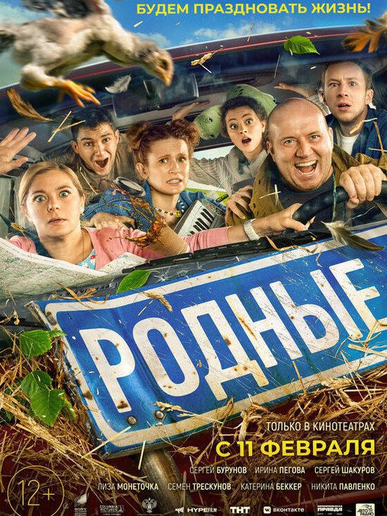 Киноафиша Крыма с 11 по 17 февраля