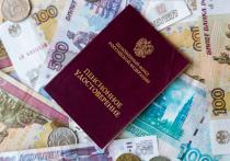 Страховые пенсии умерших россиян необходимо передавать по наследству их близким родственникам