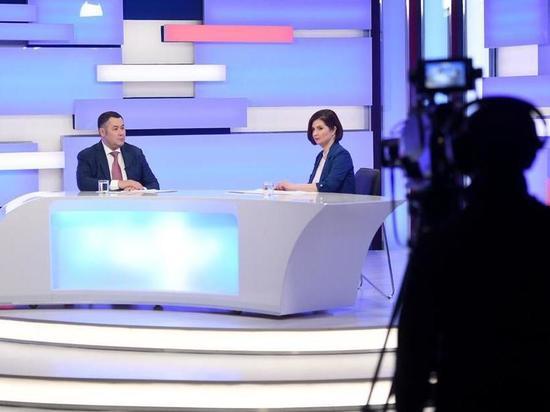 «Не надо пересматривать свою историю»: губернатор Тверской области о памятниках