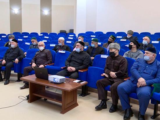 В Калмыкии исламское духовенство училось работе с молодежью
