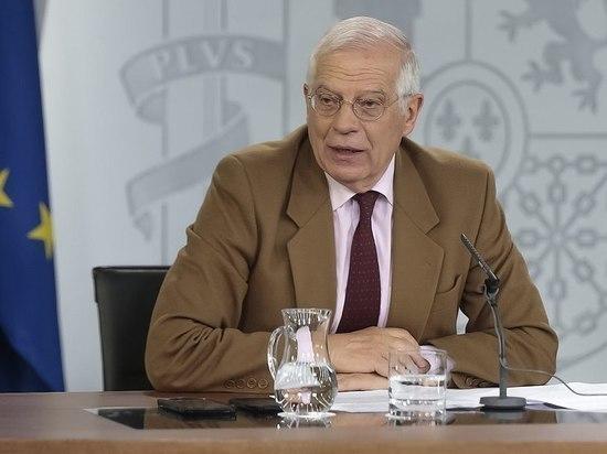 Боррель озвучил главное условие нормализации отношений ЕС и России