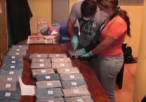 В Аргентине начались слушания по делу о кокаине в посольстве РФ