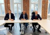 Калужская область впервые заключила соглашение о защите капиталовложений