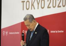 Глава оргкомитета Олимпийских и Параолимпийских игр в Токио и бывший премьер-министр Японии Ёсиро Мори подал в отставку после скандала из-за его сексистских высказываний в отношении женщин, входящих в состав комитета