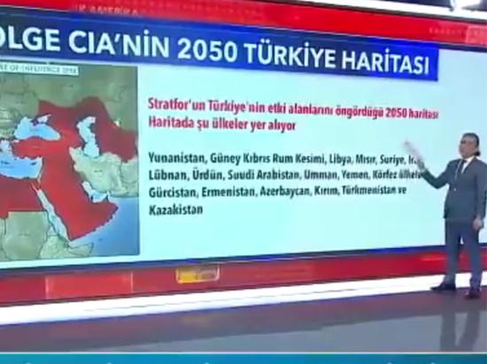 Эрдоган ранее пообещал Анкаре ведущее место в новом «миропорядке»