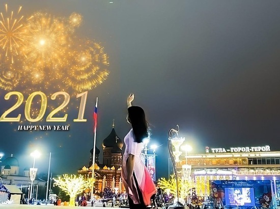 В Туле встретили вьетнамский Новый год