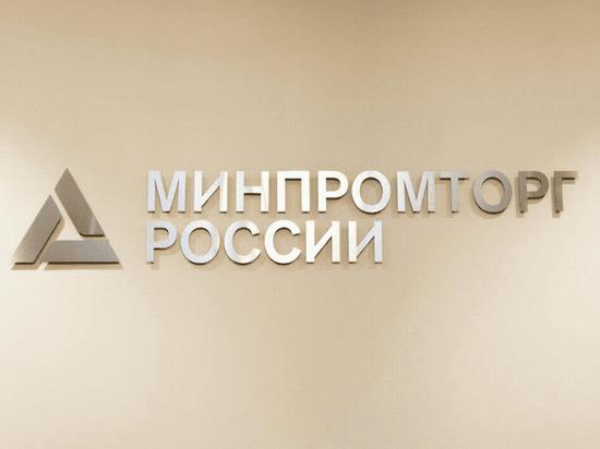 Минпромторг России выделит деньги Чувашии на развитие промышленности
