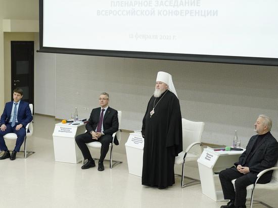 На Ставрополье открылась II Сретенская конференция