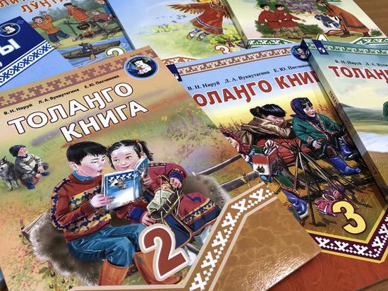 Для учеников национальных школ Ямала написали учебники по литературе на родных языках