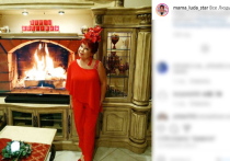 75-летняя мама Наташи Королевой обмазалась маслом в свой юбилей