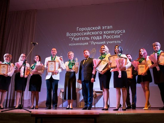 Лучших учителей и воспитателей наградили в Ставрополе
