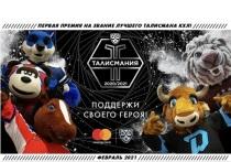 Ярославцев просят помочь медведю