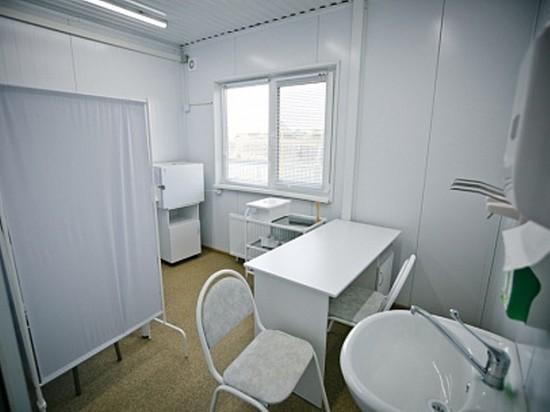В Калмыкии построят девять офисов врача общей практики