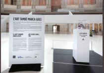 Месси отдал каталонскому музею бутсы, в которых побил рекорд Пеле