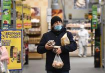 В Хакасии за минувший год цены на товары и услуги выросли на 6,6%