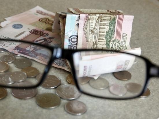 Россиянам рассказали о способе повысить пенсии без увеличения налогов