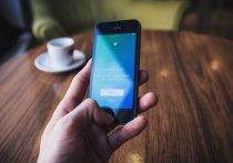 Twitter заблокировал аккаунт российской делегации на переговорах