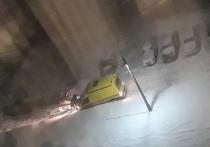 Во дворе многоэтажки в Дашково-Песочне застряла скорая помощь