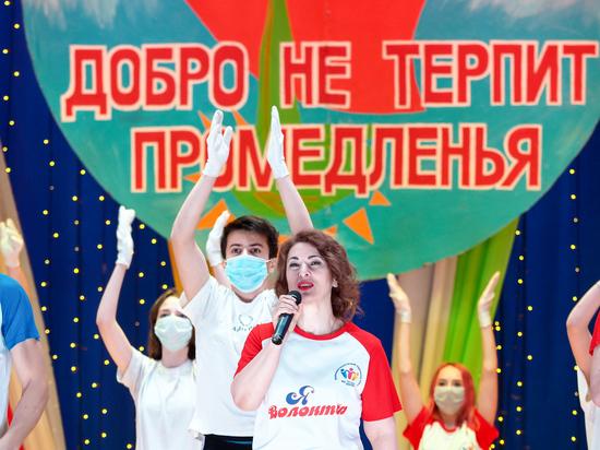 Форум благотворителей провели на Ставрополье