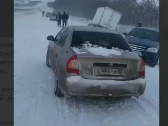 В Крыму столкнулись более 30 автомобилей
