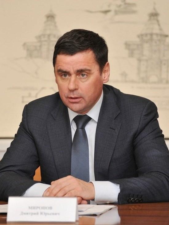 Ярославский губернатор попросил жителей региона сидеть по домам