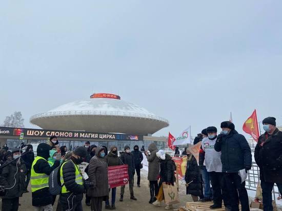 В Казани подходит к концу согласованный с властями города протестная акция.