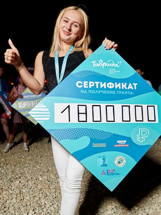 «Таврида» помогла крымчанам реализовать свои идеи