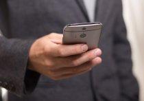 Россиянам советуют удалить с телефона несколько опасных приложений
