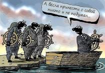 Как молдавские политики уничтожают свою страну